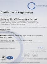ISO9001:2008质量体系认证证书