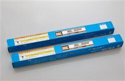 ORC IML-5000 超高压毛细管水银汞灯